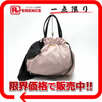 プラダテスートナッパリボン 2WAY bag TOKYO EDITION light pink BN1830 beauty product fs3gm
