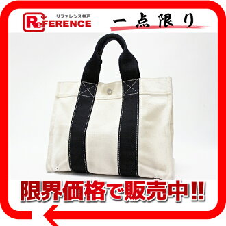HERMES borastriped mullet beach Thoth PM tote bag white X black 》 fs3gm for 《
