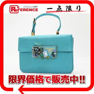Prada Satin with bijoux mini handbag turquoise BN1599? s support.""