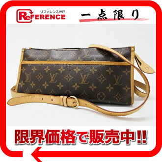 "Louis Vuitton Monogram shoulder bag ""ポパンクール Ron"" M40008 ""response.""-fs3gm"