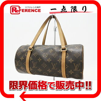 "Louis Vuitton Monogram ""Papillon 26"" barrel-handbag M51386 s response.""-fs3gm"