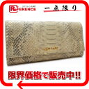 [MIUMIU] It is 02P02jun13 two miu miu python style leather fold long wallet beige [correspondence 》【 easy ギフ _ packing tomorrow comfortable used 】《] [RCP]