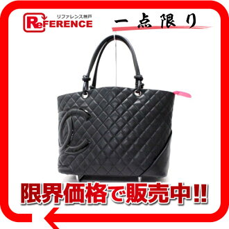 "Chanel Cambon line rage that black x black A25169 ""response.""-fs3gm"
