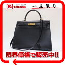 "Boxcalf navy gold metal fittings W 刻 》 fs2gm fs2gm with the HERMES handbag ""Kelly 35 sewing shoulder strap out of"" for 《"