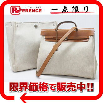 "Hermes airbag MM 2WAY handbag refill bag with towel Ashe natural B ticking? s support.""fs3gm"