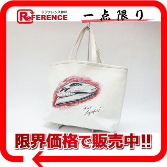 "Chanel mobile art tote bag for sale off-white ""response.""-fs3gm"