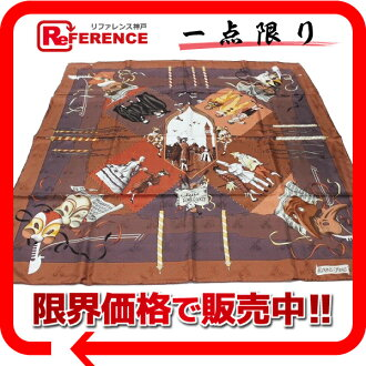 "Banquet) brown system of HERMES silk scarf ""boyfriend"" FETES VENITIENNES( Venice-free 》 fs3gm 02P05Apr14M for 《"