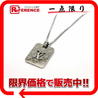 "Louis Vuitton ""パンダンティフ-Champs-PM"" unused necklace pendant M65452 ""enabled."""