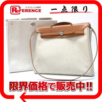 トワルアッシュナチュラル D 刻 》 fs3gm with the HERMES yell bag MM 2WAY handbag substitute bag for 《