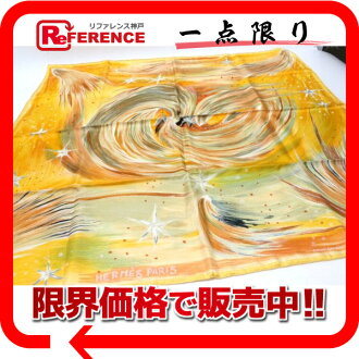 "Hermes silk scarf-""boyfriend"" FEUX DU CIEL (heavenly fire) scarf yellow systems still use ""response.""-fs3gm"