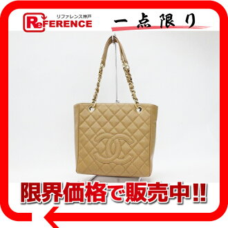 "Chanel caviar skin quilting チェーントート bag beige beauty products ""enabled."" fs3gm"