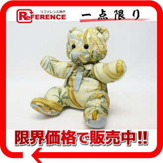 "Ferragamo silk plush bear yellow ""response.""-fs3gm"