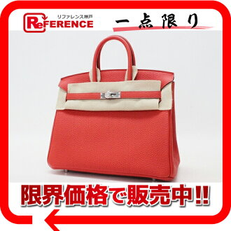 "☆ spring summer collection popular color ☆ Hermès's handbag Birkin 25 slope capucine silver bracket Q time ""response."" fs3gm."