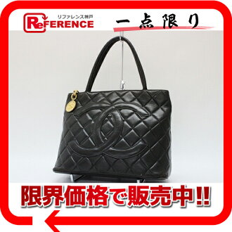"Chanel lambskin reprint Tote black gold metal ""response.""-fs2gm"