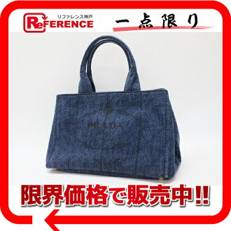 PRADA DENIM( denim) スモールトートバッグアヴィオ (blue) B1877B beauty product 》 fs3gm for 《