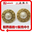 [CHANEL] CHANEL imitation pearl earrings gold [correspondence  easy  _ packing tomorrow comfortable used ] fs2gm fs2gm