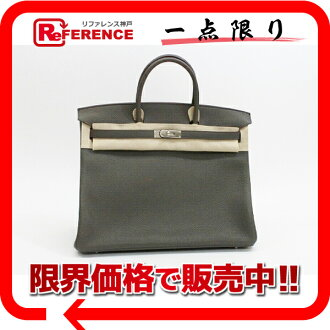 "Best Hermes handbag Birkin 40 トリヨンクレマンス ethane silver bracket Q time? s support.""fs3gm"