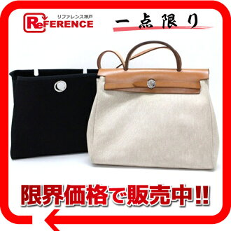 Hermes airbag PM changing bag with towel Ashe and トワルオフィシ air natural / black ticking F? s support.""