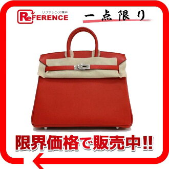 "☆ spring summer collection popular color ☆ Hermès's handbag Birkin 25 Epson ルージュカザック silver metal Q time ""response."""