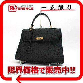 "Ostrich handbag black gold hardware with the black keys ""response.""-fs3gm"