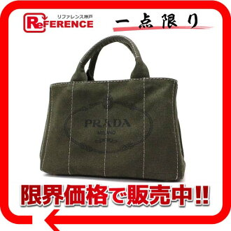 "Prada CANAPA (Anapa) MILITARE military mini tote bag (khaki) BN2439 beauty products ""enabled."""
