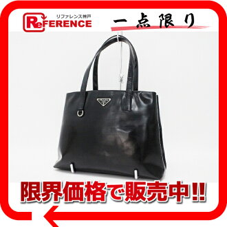 "Prada leather handbag black B2715S ""enabled."""