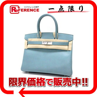 "☆ rare ☆ best handbags Hermes Birkin 30 ヴォータデラクト CIEL silver bracket Q time ""response."""