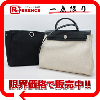 "Hermes airbag PM changing bag with towel Ashe and トワルオフィシ air natural x black D time ""response."""
