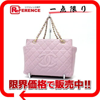 Chanel lambskin CC quilted chain that bag pink series Matt bracket CHANEL