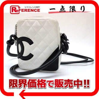 "Chanel Cambon line small Pochette Bag white / black A25177 ""enabled."""
