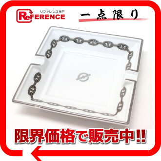 "Hermes porcelain Limoges baked シェーヌダンクル ash tray ashtray Platinum (Silver) s correspondence.""fs3gm"