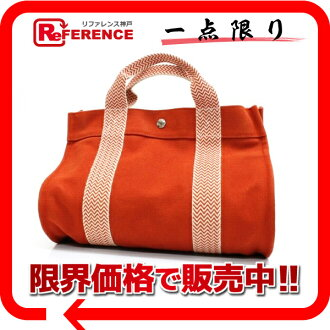 "HERMES ""Cannes PM"" tote bag brick-colored 》 fs3gm for 《"