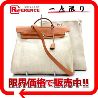 "Hermes airbag MM-2-WAY handbag refill bag with towel Ashe natural silver bracket B carved ""response.""-02P05Apr14M"
