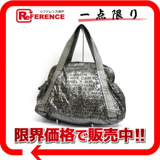 "Chanel unlimited minibostonshoulder bag tote bag Silver ""response.""-02P05Apr14M"