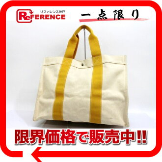 "Hermes Bora GM tote bag yellow ""support."""