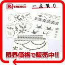 CHANEL シャネル タトゥシール 5枚セット タトゥー ドゥ シャネル ボディシール 未使用 【中古】