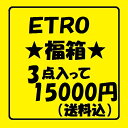 ETRO エトロ 3点セット バッグ 小物 アパレル シャツ カチューシャ 手帳カバートートバッグ ハンドバッグ ショルダーバッグ