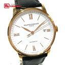 Baume & Mercier ボーム&メルシェ 65795 メンズ腕時計 クリフトン デイト 腕時...
