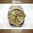 ROLEX ロレックス デイトジャスト 10Pダイヤ メンズ腕時計 SS×YG 自動巻 116233G ルーレットランダム 新品同様 【中古】 KK