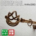 RoomClip商品情報 - シングル&ダブルタイプ選択/5種類のキャップ/4色のカラー/TOSO/日本製装飾カーテンレール(クラスト19)サイズカット品 30-310cm製作可能(AMTO001)