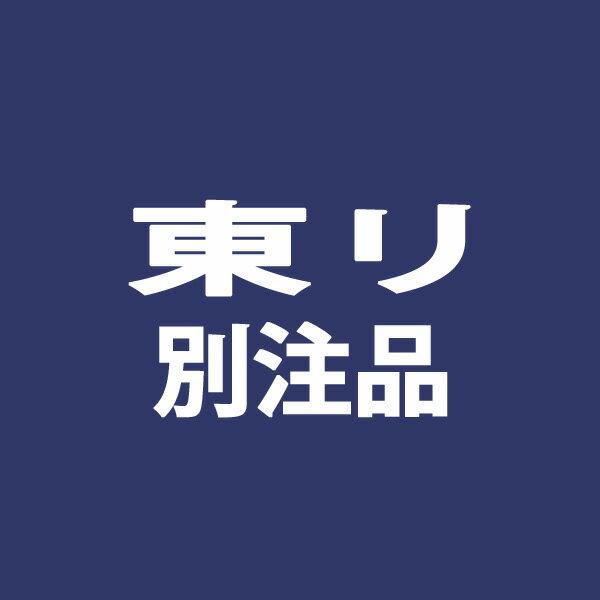 東リ/別注品