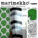 輸入壁紙/フィンランド(生産はイタリア)製/Essential(エッセンシャル):marimekko(マリメッコ)メーカー品番:14130,14131/Bottona(ボットナ)/1ロール(巾70cmX10.05m)単位販売/不織布