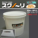 RoomClip商品情報 - スグノ〜リ6L+スグノ〜リハケのお買得セット/リフォライフオリジナル・混ぜずにすぐ使える壁紙の接着剤/スグノーリ