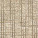 モダンテイスト/天然麻/後染め/麻スクリーン 巾176cm×丈約180cm(RH-702W)