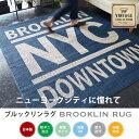 RoomClip商品情報 - BROOKLYN RUG ブルックリンラグ 130×185cm (メーカー別送品)【丸洗い可能/ホットカーペット床暖OK/防ダニ加工/ネイビー/グレー】[大型]
