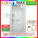 [SPB-0812SBEL+H_GR:RC] INAX シャワーユニット ビルトインタイプ マットパネル リクシル イナックス [条件付送料無料]