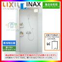 [SPB-0812SBEL+C_GR:LC] INAX シャワーユニット ビルトインタイプ マットパネル リクシル イナックス 寒冷地仕様 [条件付送料無料]