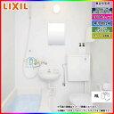 [BLCH-1014SBWE2/W01(C):RL] INAX ユニットバスルーム BLCHシリーズ リフォーム お風呂 リクシル イナックス 浴槽・洗面・便器付き 寒冷地仕様 [条件付送料無料]