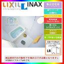 [BP-1216SBZE/W01:LR] INAX ユニットバスルーム BPシリーズ リフォーム お風呂 リクシル イナックス 浴槽付き [条件付送料無料]