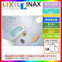 [BP-1216SBZE/W01(C):LR] INAX ユニットバスルーム BPシリーズ リフォーム お風呂 リクシル イナックス 浴槽付き 寒冷地仕様 [条件付送料無料]